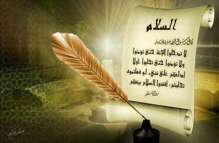 Мусульманский поздравление