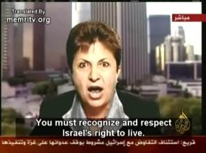 wafa_al_jazeera